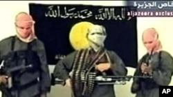 이라크 무장테러단체(자료사진)