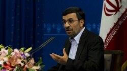 احمدی نژاد: ایران آماده حل اختلاف های اتمی است