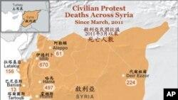 SyriaDeathsUpdate27Feb2012