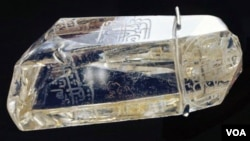 88 კარატიანი ალმასი - სპარსეთის შაჰის ძღვენი რუსეთს, ელჩის ალექსანდრე გრიბოედოვის მკვლელობის გამო