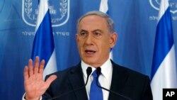 အစၥေရးဝန္ႀကီးခ်ဳပ္ Benjamin Netanyahu