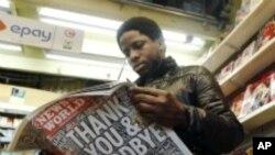 برطانیہ: ٹیلی فون اسکینڈل میں ایک اور گرفتاری