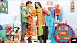 ہندی فلموں میں پنجابی گیتوں کا کامیاب تڑکا