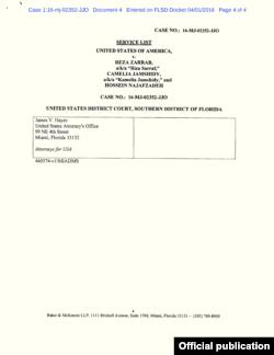 Rıza Sarraf'ın avukatlarının mahkeme başvurusu (Sayfa 4)