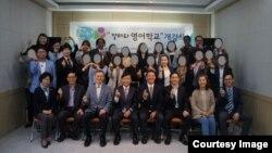 한국 내 민간단체 '서빙라이프'가 서울의 탈북 청소년 대안학교에서 무료영어교육을 실시하고 있다. 사진은 영어 학교 개강식에서 학생들과 관계자들.