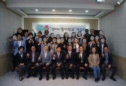 [오디오 듣기] 북한이탈주민 정착 돕는 무료 영어교실