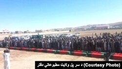 یوناما وايي، د دولت وسلهوالو مخالفینو د سرپل په میرزا ولنګ دره کې ۳۶ ملکي افغانان او ملیشې وژلي دي.