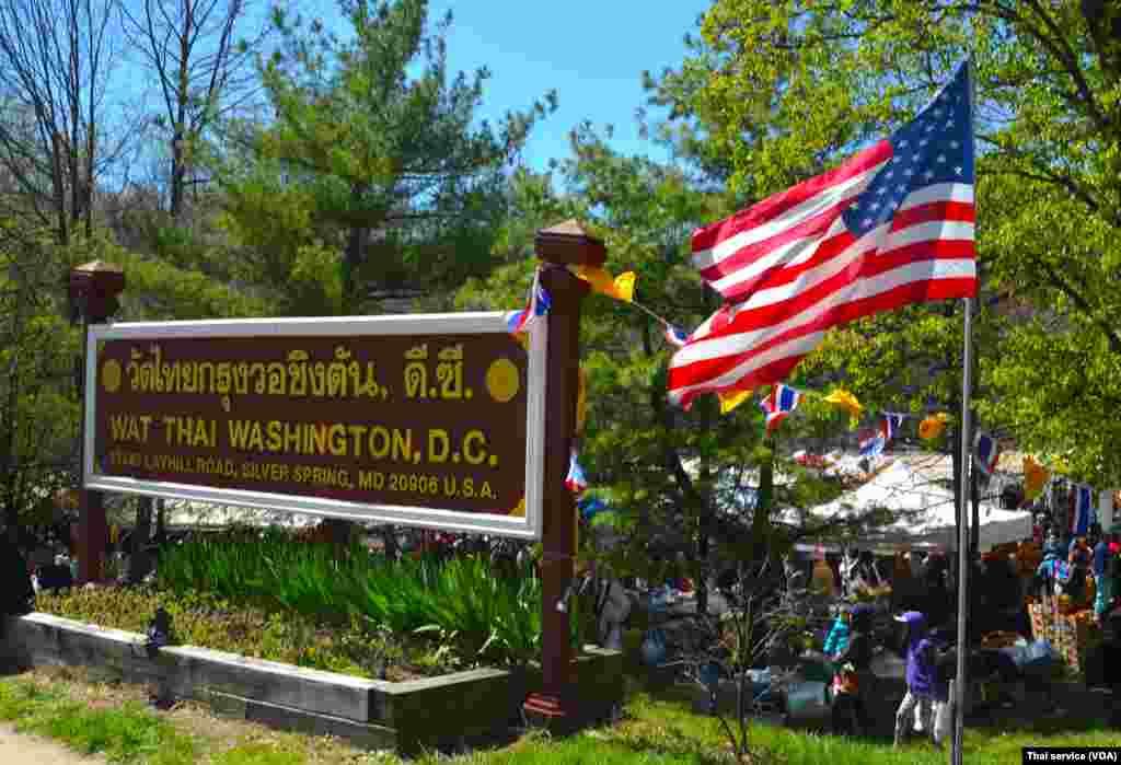 Thai New Year 2016