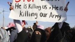 درگیری خونین در بانیاس سوریه