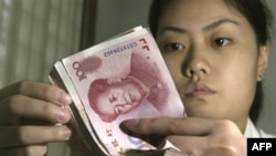 Trung Quốc đang nỗ lực khuyến khích việc dùng đồng nguyên để tạo cho đồng tiền này có thế mạnh hơn trong nền tài chánh thế giới