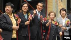 台湾总统马英九出席慰安妇博物馆揭牌仪式