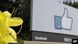 Papan penunjuk di depan kantor pusat Facebook di Menlo Park, California (2/5). Menurut Jurnal Wall Street, Facebook berencana akan 'go public' tanggal 18 Mei 2012 mendatang.