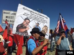 FILE - Hundreds of Cambodian-Americans from across the United States hold a protest at Sunnylands, California, on Feb. 15, 2016, to protest the visit of Cambodian Prime Minister Hun Sen and to demand greater respect of human rights in Cambodia.