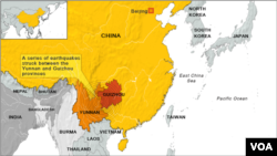 Động đất tại 2 tỉnh Vân Nam và Quý Châu của Trung Quốc (Yunnan và Guizhou)