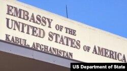 Kedutaan Besar AS di Kabul, Afghanistan. (Foto: dok).