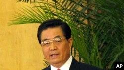 چین امریکہ تعلقات اور صدر ہوجن تاؤ کا دورہ