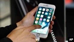 iPhone 7, salah satu iPhone terbaru produksi Apple (foto: ilustrasi).