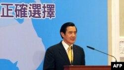 台湾总统马英九说明两岸经济协议ECFA