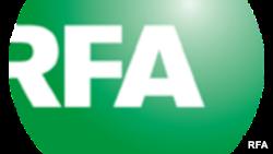 Логотип «Радио Свободная Азия»