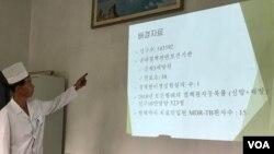 북한 의료진이 지난달 방북한 유엔 산하 결핵퇴치 국제협력사업단 관계자들에게 결핵 치료 현황을 브리핑했다. 사진 제공: 결핵퇴치 국제협력사업단.