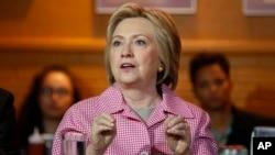 Mgombea urais wa Democrat, Hillary Clinton akizungumza huko California. Mei 27, 2016.