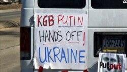 Украинцы в Пенсильвании