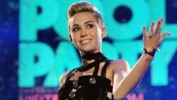 [오디오 듣기] Party in the USA by Miley Cyrus