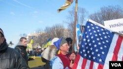 Перед Білим домом мітингували на підтримку України. ФОТО
