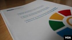 Smjernice za prepoznavanje diskriminacije u oblasti obrazovanja