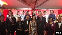 台湾驻美代表高硕泰夫妇与嘉宾2018年10月10日在双橡园双十酒会中合影(美国之音钟辰芳拍摄)