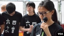 聯校六四哀音隊籌委會成員周迎思 (VOA 湯惠芸攝)