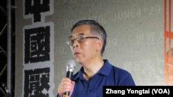 台湾东吴大学访问学者的吴仁华