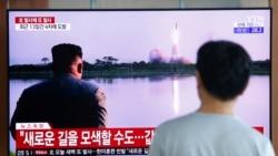 VOA: Corea del Norte realiza cuarto lanzamiento de misiles en dos semanas