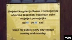 """Od danas.... """"not open for public...."""""""