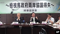 新台湾国策智库6月9号研讨讨会会场