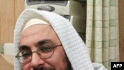 Američki muslimani nezadovoljni metodama FBI