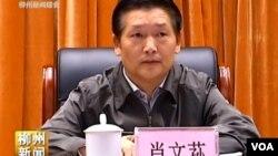 """柳州市长肖文荪,他在2015年11月""""落河""""死亡(柳州电视新闻截屏)"""