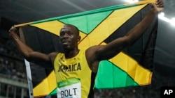 Ngôi sao điền kinh Usain Bolt của Jamaica đã thắng cuộc đua 200 mét nước rút với thành tích 19,78 giây.