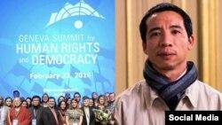 Một thông cáo báo chí cho biết anh Đặng Xuân Diệu đã được mời thuyết trình tại Hội Nghị Geneve về Nhân Quyền và Dân Chủ diễn ra vào ngày 21/2. (Ảnh: Facebook Chân Trời Mới Media)