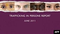 Մարդկանց թրաֆիքինգի զեկույց 2011