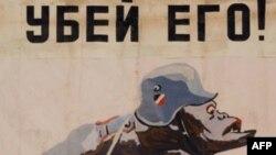 Плакат «Убей его!». Художники Кукрыниксы, стихи Константина Симонова. 1942 год.