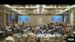 ATƏT Parlament Assambleyasının sessiyası