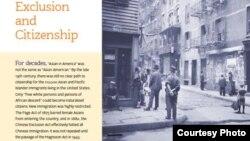 美国历史博物馆展览纪念排华法被废70周年(图片来源:史密松宁亚太美国文化中心)