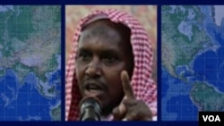 Rewards For Fugitives: Fuad Mohamed Khalaf of Al-Shabaab
