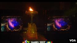 世大運聖火2017年8月19日在台北田徑場內點燃(美國之音黎堡拍攝)