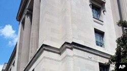 미국 수도 워싱턴 DC 법무부 건물