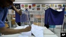 Pemilihan di Yunani