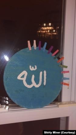 Hiasan kalender Ramadan. (Foto: Shirly Miner)