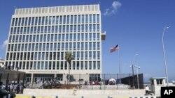 نمایی از ساختمان سفارت آمریکا در هاوانا پایتخت کوبا