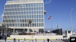 Kedutaan Besar AS yang baru saja dibuka kembali di Havana, Kuba (foto: dok).